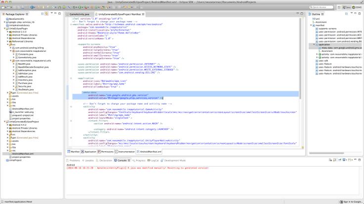 Screen Shot 2014-06-16 at 4.43.18 PM (2)